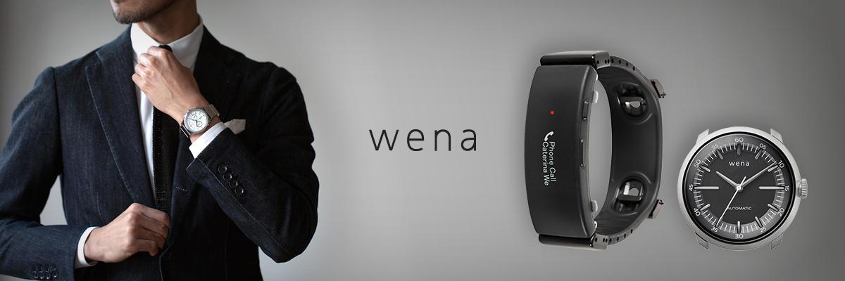 東京技術商店公式ストア:wena project