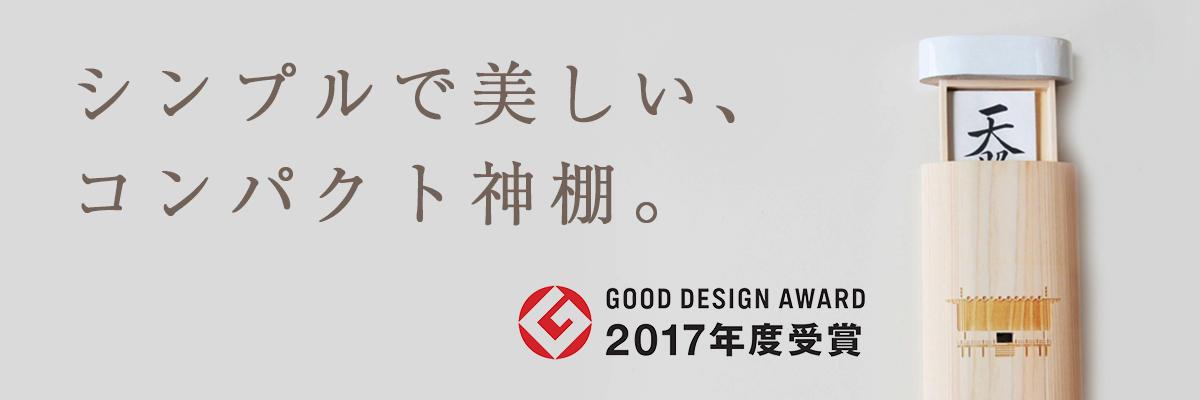 未来ショッピング公式ストア:株式会社 正木屋材木店