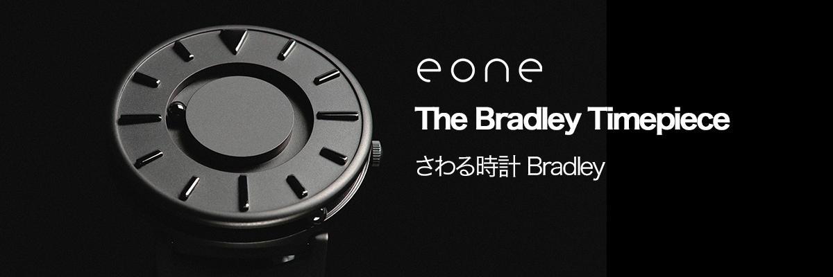 未来ショッピング公式ストア:障がいの有無に関わらずどんな人でもおしゃれを楽しめるデザイン時計