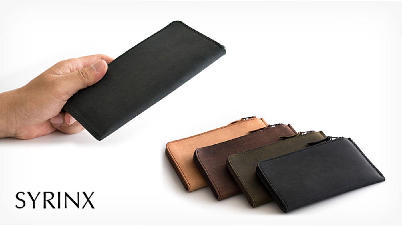 クラウドファンディングプロジェクト:「厚い革」の「薄い財布」《単》長財布[Business Collection]