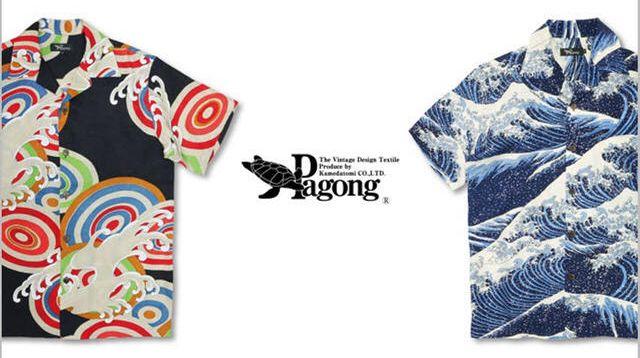 クラウドファンディングプロジェクト:約100年の伝統からなる「京友禅アロハシャツ」100%シルクの着心地と日本の伝統キモノ柄