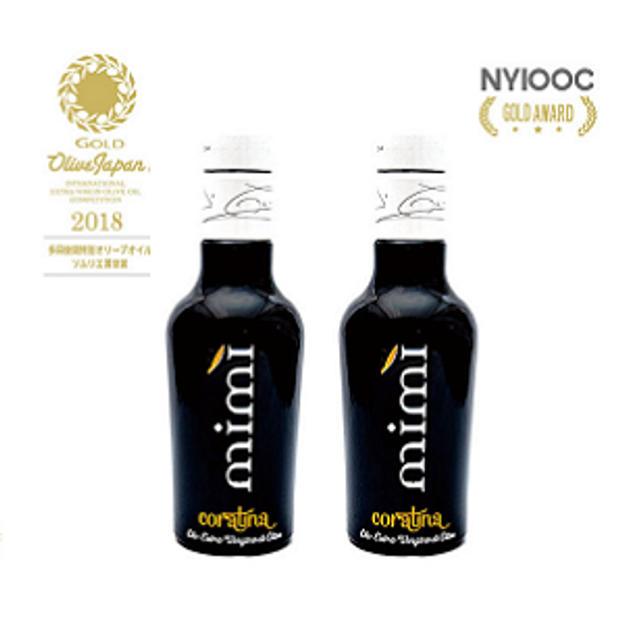 エクストラバージン・オリーブオイル mimi Premium  コラティーナ 250ml 2点セット