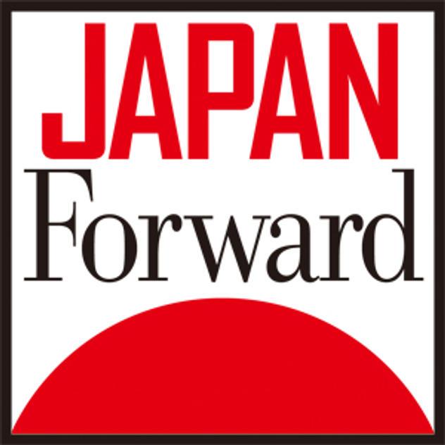 日本、を英語で世界に発信する「JAPAN Forward」キャンペーン(個人)