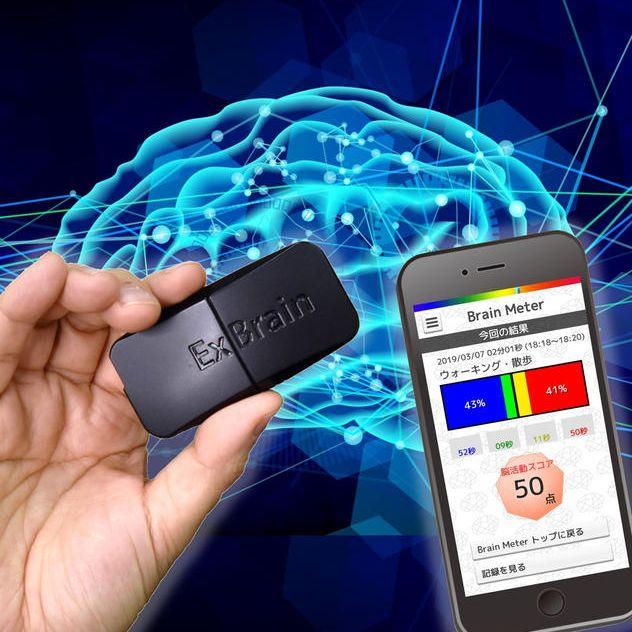 【特別限定】脳活動センサーと「Brain Meter」+脳トレ3種1ヶ月セット