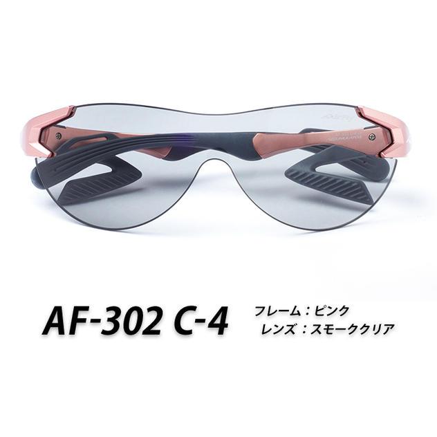 エアフライ AF-302 C-4