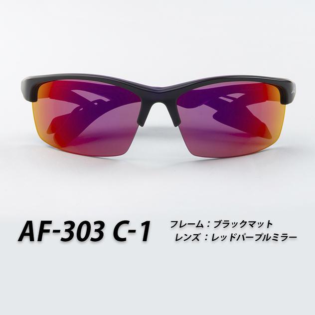 エアフライ AF-303 C-1