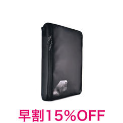 <早割15%OFF> TRAVEL PACKER1個