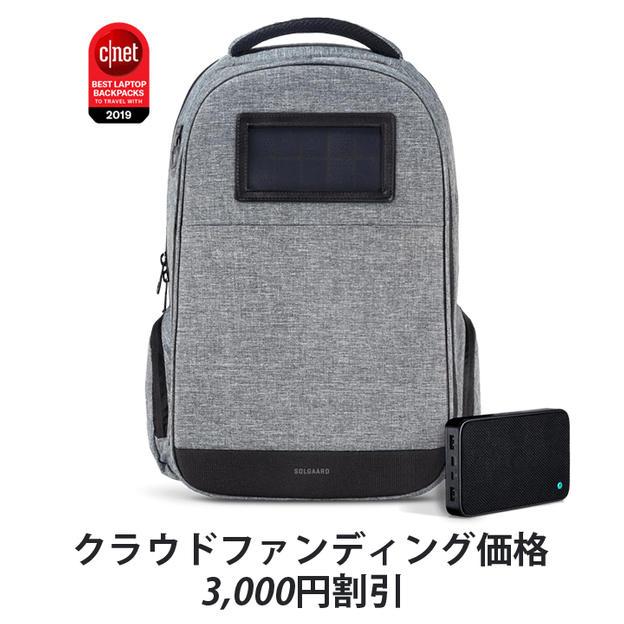 【限定価格】3,000円割引 LIFEPACK2.0【グレー】