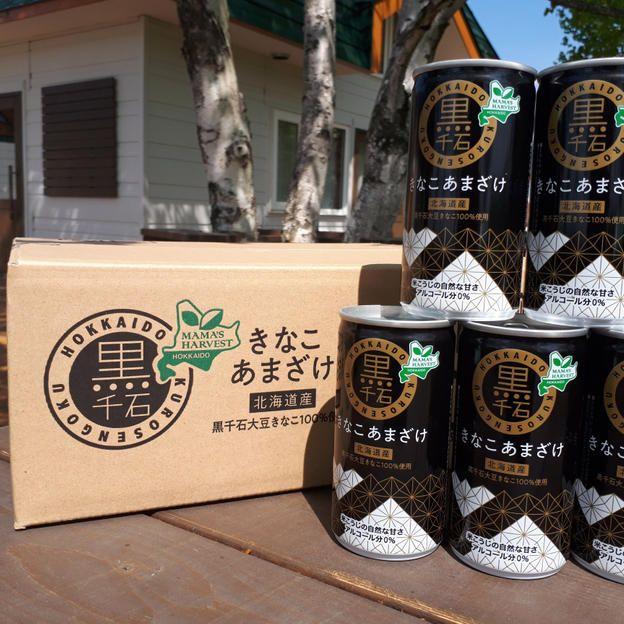 【53%OFF】Mama's Harvest 北海道産黒千石きなこ甘酒 30本入ケース