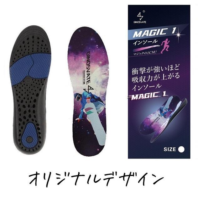 【MAGIC 1】1足:オリジナルデザイン、L (26.5cm-28.5cm)