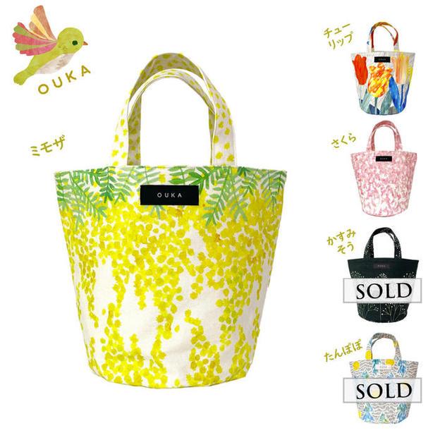 ピクニックに行きたくなる♪春の花柄 丸底帆布トートバッグ