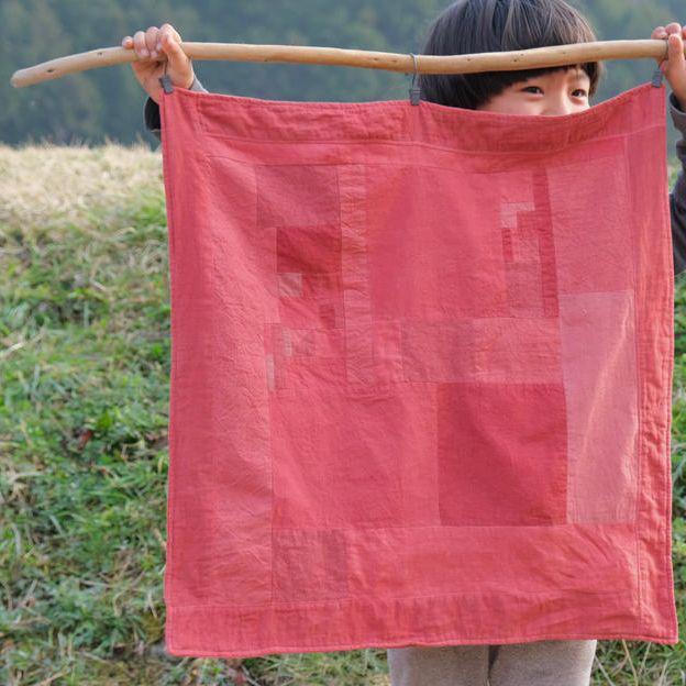 草木染めパッチワークの風呂敷【約50cm】