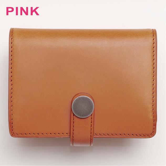 【クラウドファンディング特別価格】30%OFF ピンク