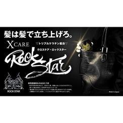 【早割特別割引☆先着200名限定】X CARE ROCK STAR 2種類セット