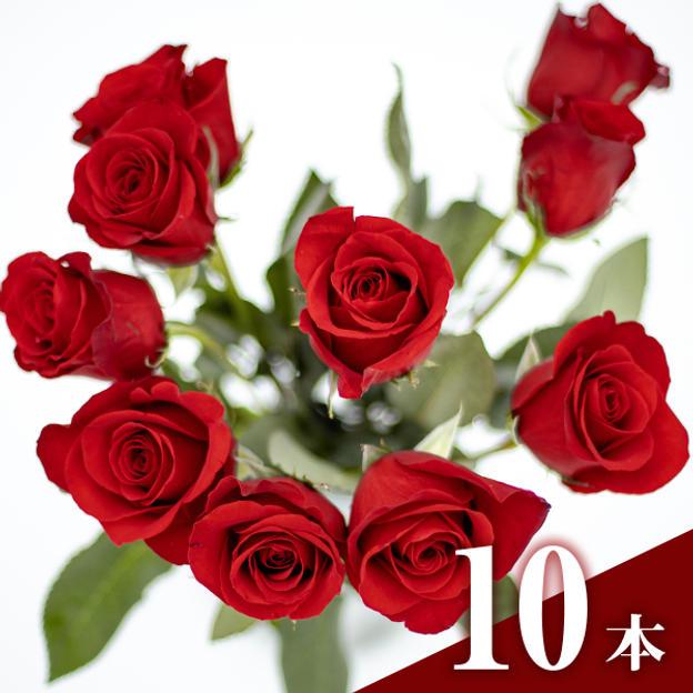 展示会場に赤バラ【10本】とメッセージを贈る