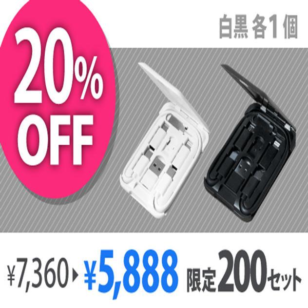 【コンビ割】スマートリンクカード 2個セット(白1 黒1)