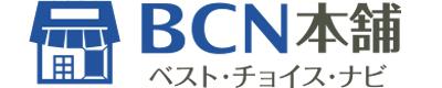 BCN本舗